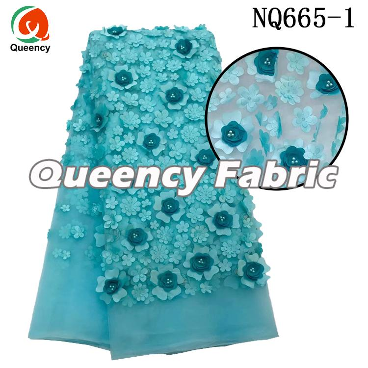 Nigeria 3d french lace
